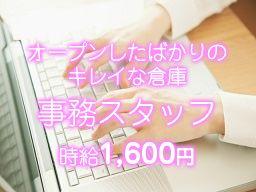 株式会社 TRAIL(トレイル)