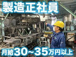 ハヤシ化成工業株式会社