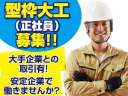 株式会社 鶴岡