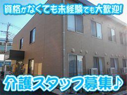 メディカル・ケア・サービス株式会社 愛の家グループホーム さいたま中島/さいたま松本