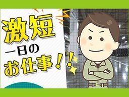 株式会社 フルキャスト 京滋・北陸支社 草津営業課/BJ0801I-3B