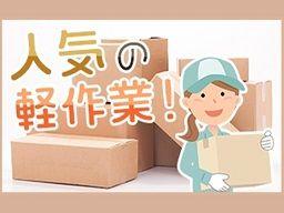 株式会社 フルキャスト 京滋・北陸支社 草津営業課/BJ0801I-3G