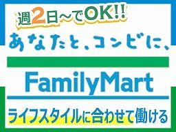 ファミリーマート 圏央道鶴ヶ島西店/鳩山石坂店