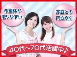 池田観光開発株式会社