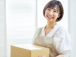 古河電工ビジネス&ライフサポート株式会社 九州事業所
