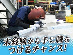 有限会社 島田工業