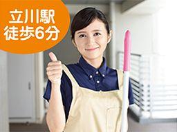 株式会社 新東サービス