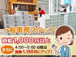 有限会社 浅澤商店