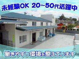 株式会社 横浜ドライ