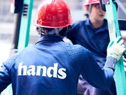 株式会社ハンズ
