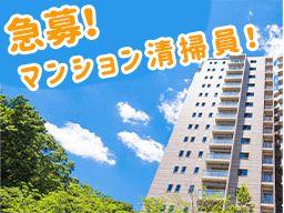 株式会社 ビルシステム 埼玉支店
