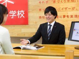 株式会社KG情報【東証JASDAQ上場】 家づくり学校 各校