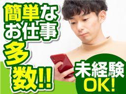 株式会社 ワークアンドスマイル 関西営業課/CB0801W-3G