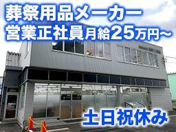 株式会社 ジャパン唐和木業