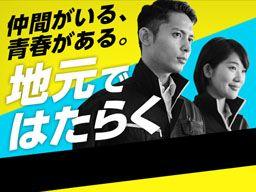 UTHP株式会社《JAQAC》 ★東証一部上場グループ