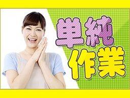 株式会社 フルキャスト 関西支社 大阪オフィス営業課/BJ0722J-4c