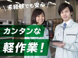 UTHP株式会社《JBAJC》★東証一部上場グループ