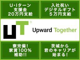 UTHP株式会社 ★東証一部上場グループ