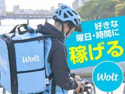 Wolt Japan株式会社