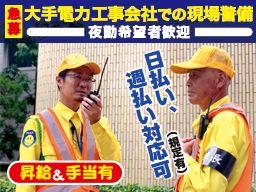 株式会社 ピース・ワールド