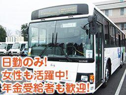 今井タクシー有限会社
