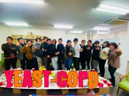 株式会社YEAST(イースト)