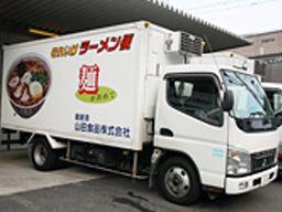 山田食品株式会社