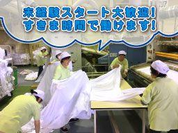 株式会社小山商会 静岡営業所