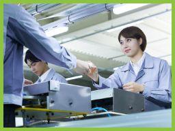 UTコミュニティ株式会社《JAM-2050C》 ■東証一部上場企業のグループ会社