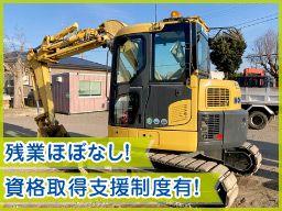 株式会社 大松建設工業