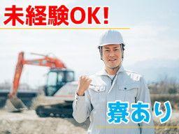 株式会社 九州総搬