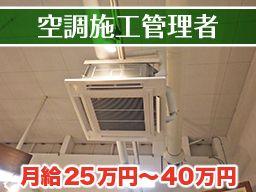 太陽電機工業株式会社