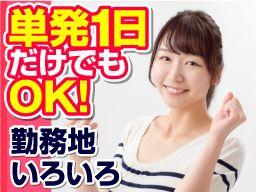 株式会社 ワークアンドスマイル 関西営業課/CB0901W-3A