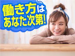 株式会社 ワークアンドスマイル 関西営業課/CB0901W-3E