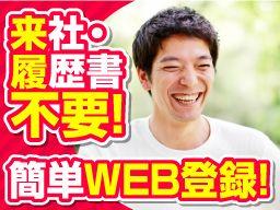株式会社 ワークアンドスマイル 関西営業課/CB0901W-3G