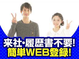 株式会社 ワークアンドスマイル 関西営業課/CB0901W-3H