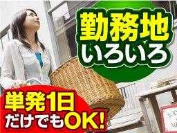 株式会社 ワークアンドスマイル 関西営業課/CB0901W-3I