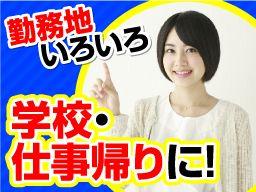 株式会社 ワークアンドスマイル 関西営業課/CB0901W-3J