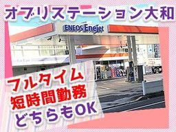國際油化 株式会社 九州地区