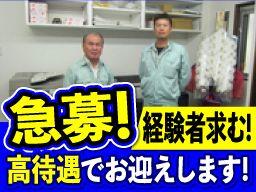 東洋テクノ株式会社 上祖師谷営業所