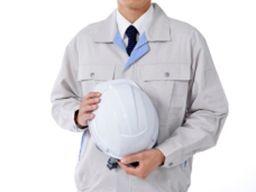 中野工業 株式会社