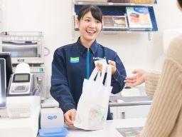 ファミリーマート 鹿沼千渡店