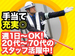 日本セキュリティサービス 株式会社