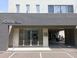 ホシ治療院