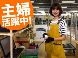ピアス株式会社掛川事業所