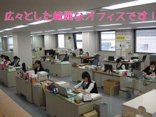 新日本エンジニアリング 株式会社