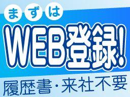 株式会社 フルキャスト 関西支社 大阪オフィス営業課/BJ0901J-4K