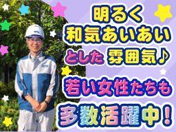 株式会社ライフサポート・エガワ 戸田センター