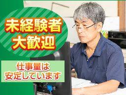 株式会社 南鉄工所