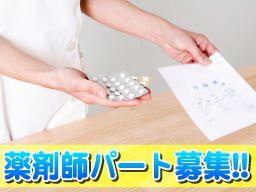 勝田台フレンド薬局
